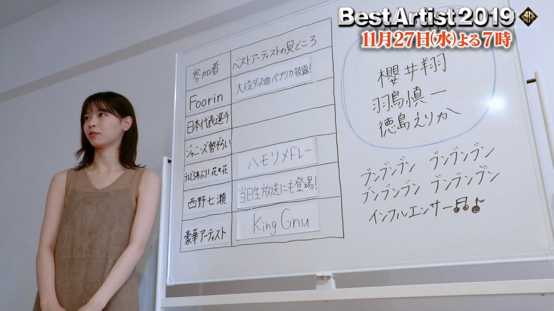 乃木坂 ベスト アーティスト ベストアーティスト2019の出演者・順番(タイムテーブル)情報!曲順(セトリ)もまとめてみた
